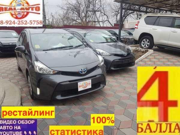 Toyota Prius a, 2014 год, 909 999 руб.