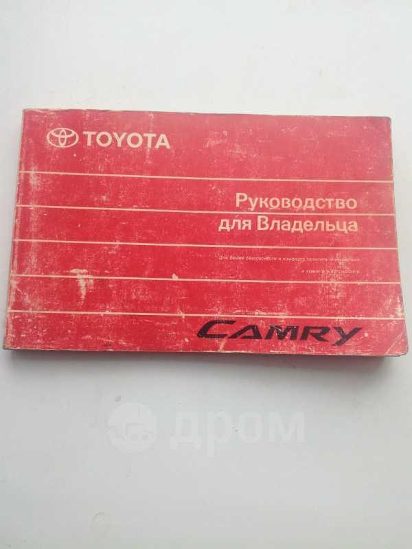 Toyota Camry, 2006 год, 537 000 руб.