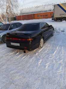 Новосибирск Mark II 1994