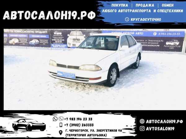 Toyota Vista, 1992 год, 151 000 руб.