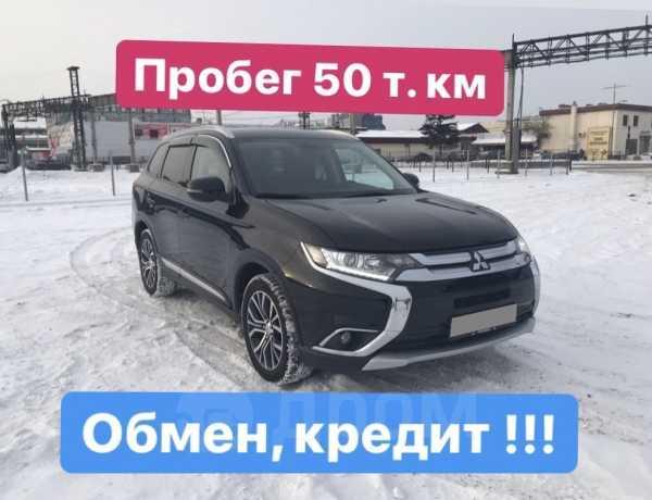 Mitsubishi Outlander, 2015 год, 1 299 000 руб.