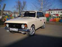 Полтавская 2125 Комби 1987
