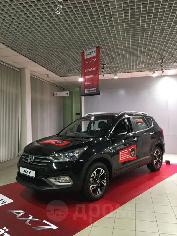 Dongfeng AX7, 2019 год, 1 329 900 руб.