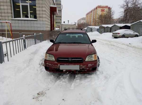 Subaru Legacy, 2002 год, 240 000 руб.
