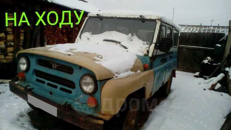 УАЗ 3151, 1997 год, 70 000 руб.