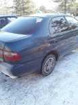 Toyota Corona, 1992 год, 157 000 руб.