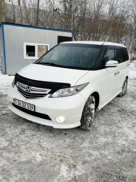Екатеринбург Honda Elysion 2006