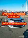 Toyota Corolla Axio, 2016 год, 745 000 руб.