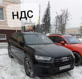 Барнаул Q7 2017
