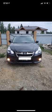 Иркутск Subaru Legacy 2014
