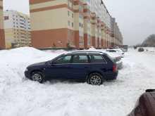 Барнаул A4 2000