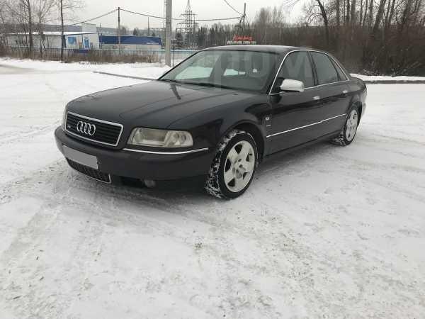 Audi A8, 1999 год, 400 000 руб.