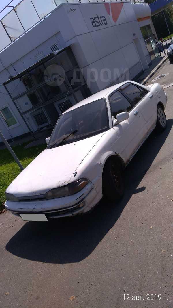 Toyota Carina, 1991 год, 37 500 руб.
