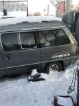 Toyota Master Ace Surf, 1989 год, 60 000 руб.