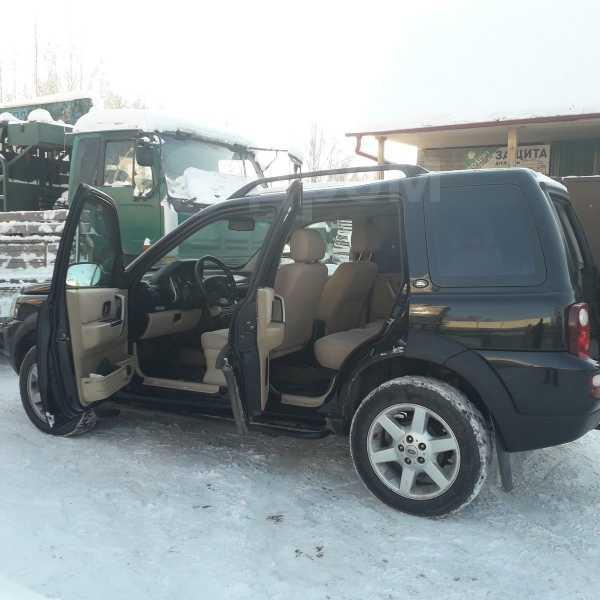 Land Rover Freelander, 2005 год, 500 000 руб.
