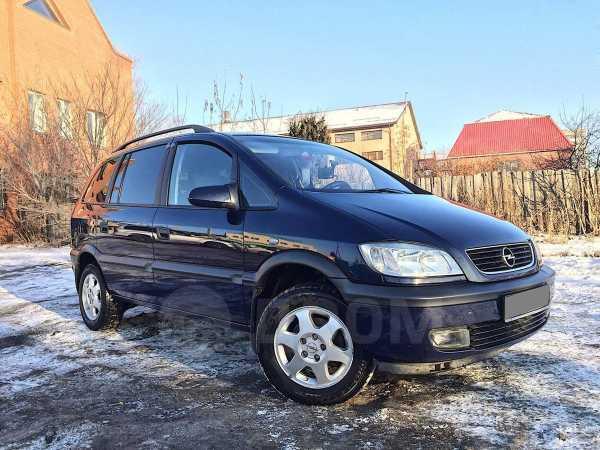 Opel Zafira, 2002 год, 310 000 руб.