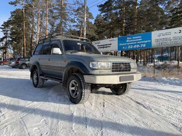 Toyota Land Cruiser, 1996 год, 580 000 руб.
