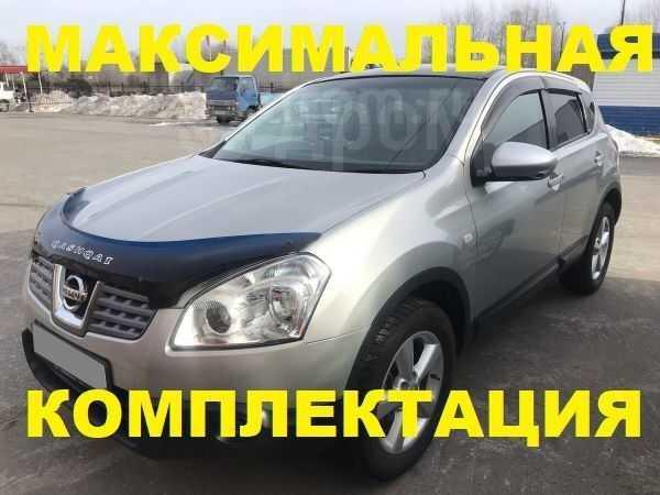Nissan Dualis, 2009 год, 625 000 руб.