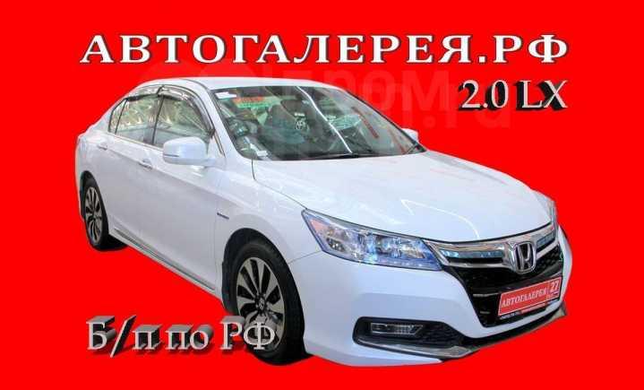 Honda Accord, 2014 год, 1 248 000 руб.