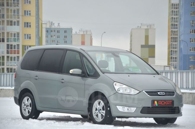 Ford Galaxy, 2010 год, 625 000 руб.
