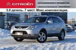 Иркутск ix55 2011