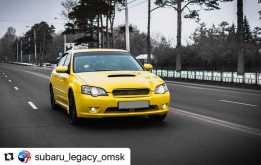Омск Legacy B4 2004