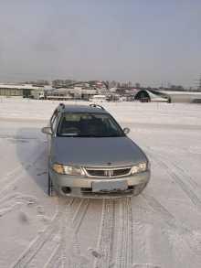 Иркутск Wingroad 2000