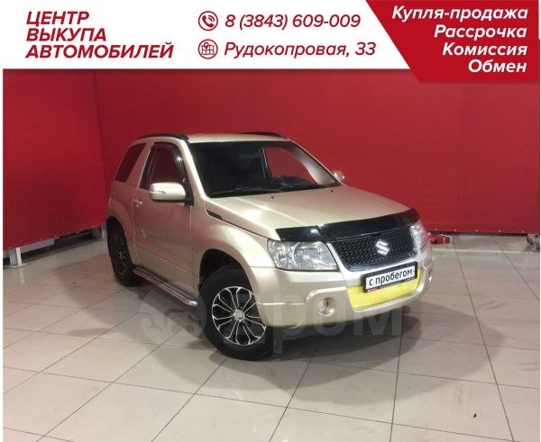 Suzuki Grand Vitara, 2008 год, 519 900 руб.