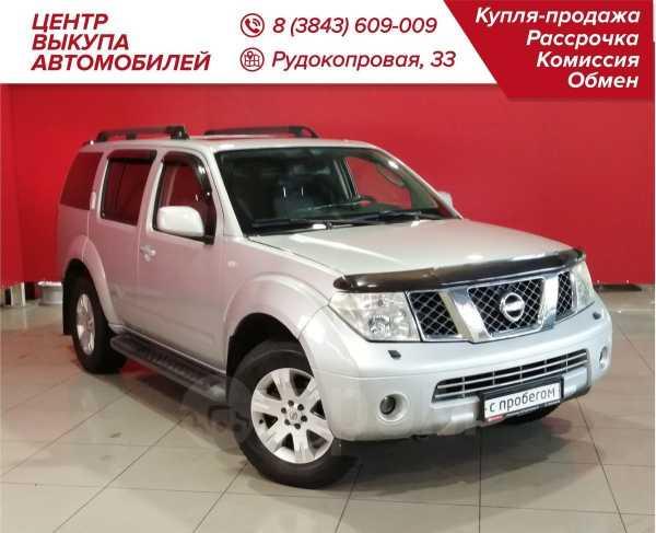 Nissan Pathfinder, 2005 год, 499 900 руб.