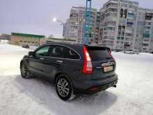 Прокопьевск CR-V 2008