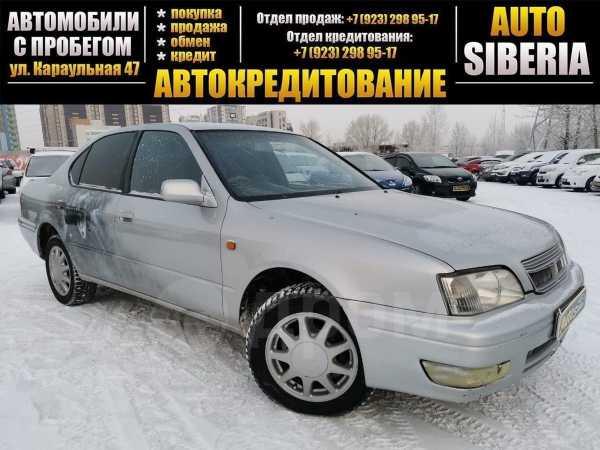 Toyota Vista, 1995 год, 143 000 руб.