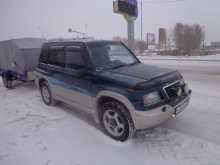 Новосибирск Escudo 1994
