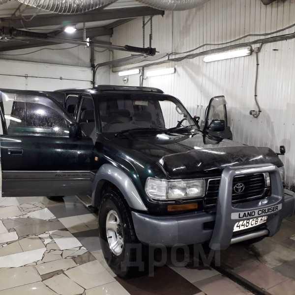 Toyota Land Cruiser, 1995 год, 840 000 руб.