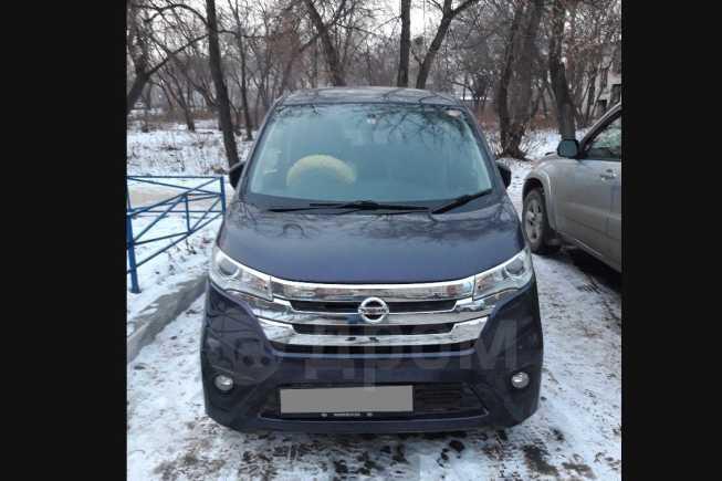 Nissan DAYZ, 2013 год, 400 000 руб.