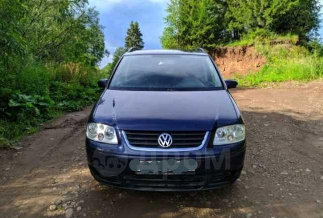 Volkswagen Touran, 2005 год, 495 000 руб.