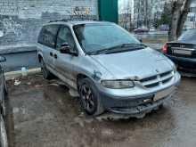 Дзержинск Dodge Caravan 2000