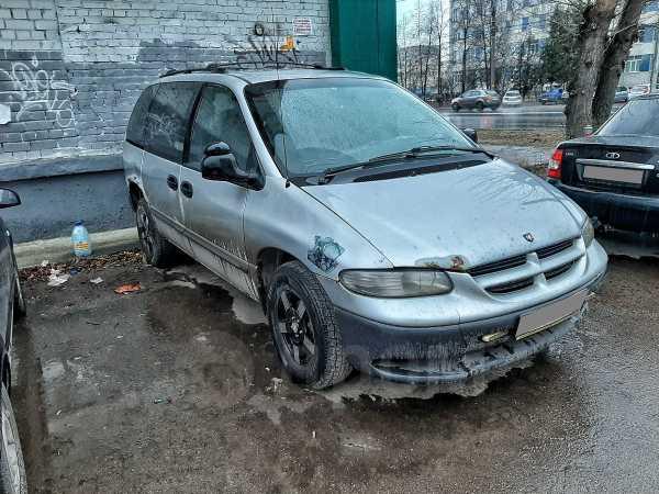 Dodge Caravan, 2000 год, 150 000 руб.