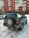 Toyota Land Cruiser Prado, 1997 год, 555 555 руб.