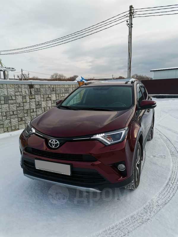 Toyota RAV4, 2017 год, 1 595 000 руб.
