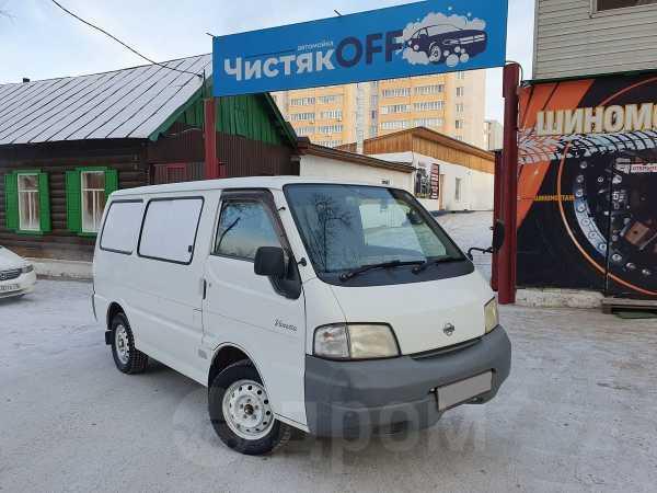 Nissan Vanette, 2003 год, 290 000 руб.