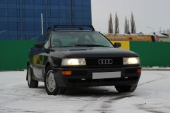 Уфа Coupe 1990