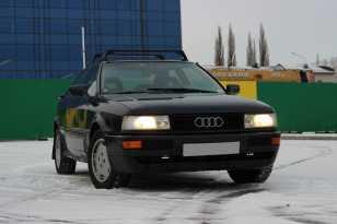 Уфа Audi 80 1990