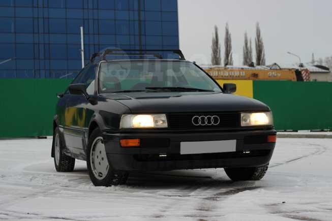 Audi 80, 1990 год, 180 000 руб.