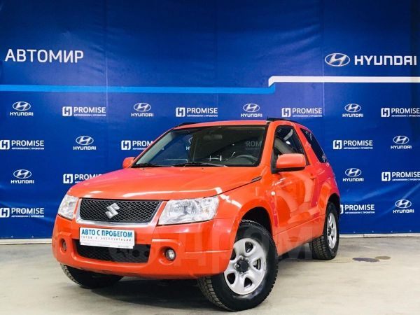 Suzuki Grand Vitara, 2006 год, 360 500 руб.