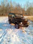 ГАЗ 69, 1965 год, 525 000 руб.