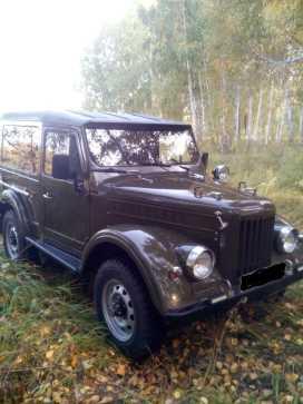 Сладково 69 1965