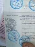 Лада 2109, 2006 год, 210 000 руб.