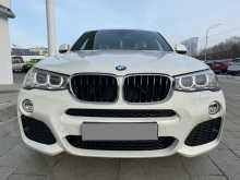 Арсеньев BMW X4 2017