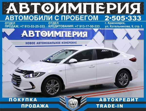 Hyundai Elantra, 2017 год, 948 000 руб.