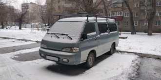 Челябинск Grace 1998